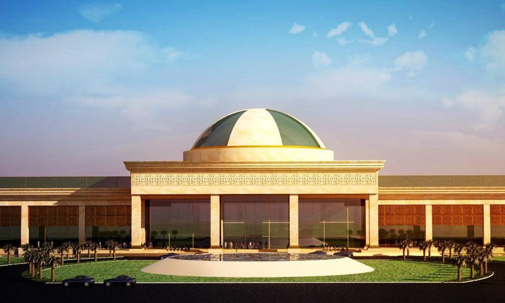 Irak Najaf Конгресс Центр